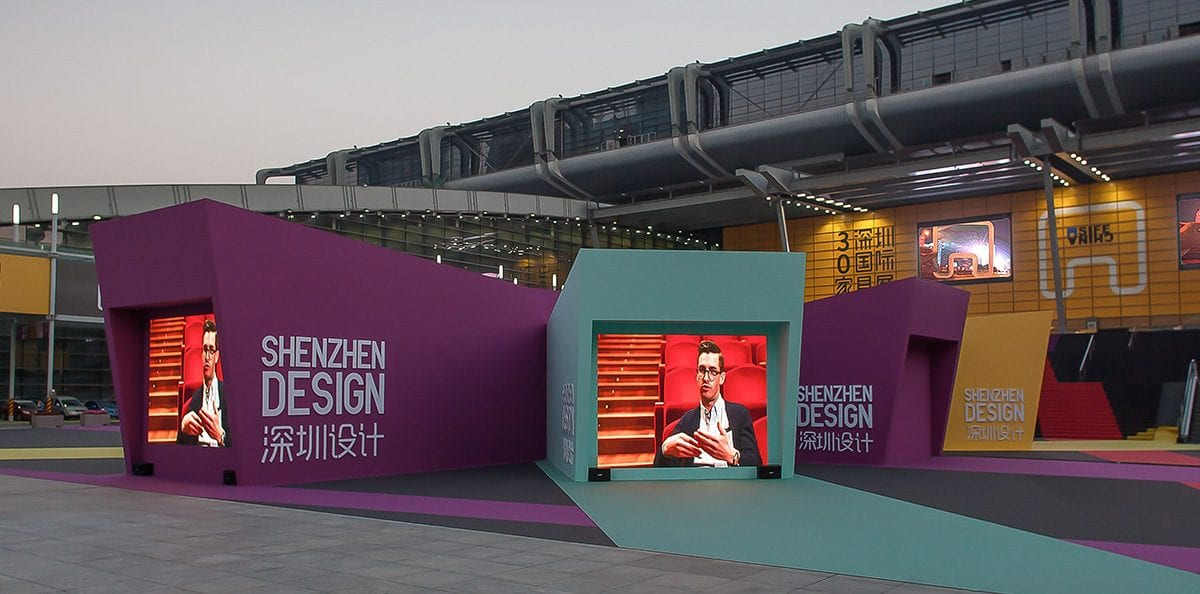 Italian design celebrated at the Shenzhen Design Week 2018
